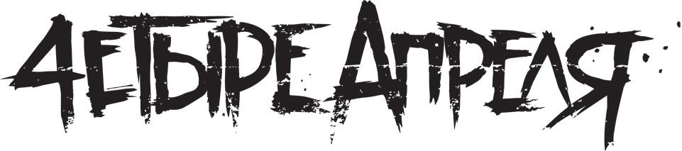 Горизонтальная версия логотипа