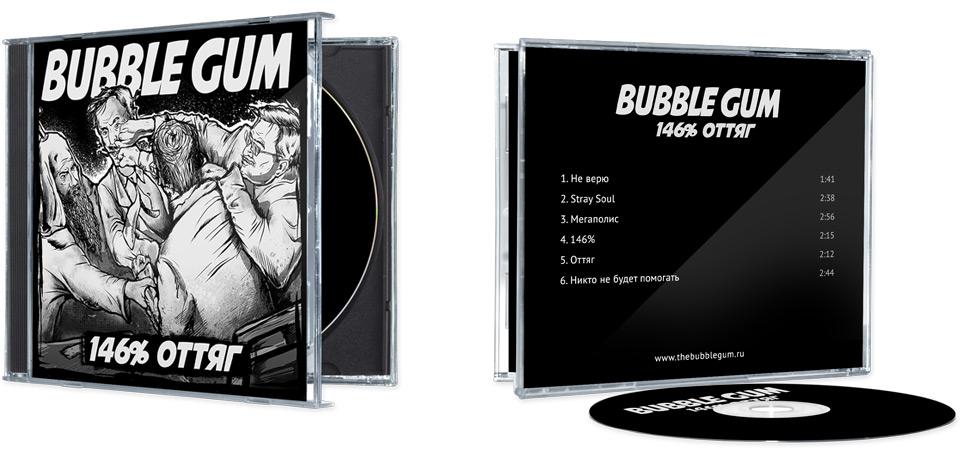 Диск Bubble Gum: 146% оттяг