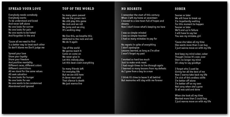 Буклет со текстами всех песен
